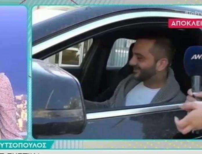 Λεωνίδας Κουτσόπουλος: Η απίστευτη αντίδραση όταν τον ρώτησαν για την σύντροφο του
