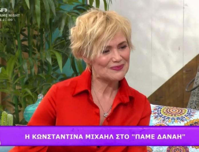Κωνσταντίνα Μιχαήλ: «Μου έχουν προσάψει από αλαζονεία μέχρι καβάλημα καλαμιού»