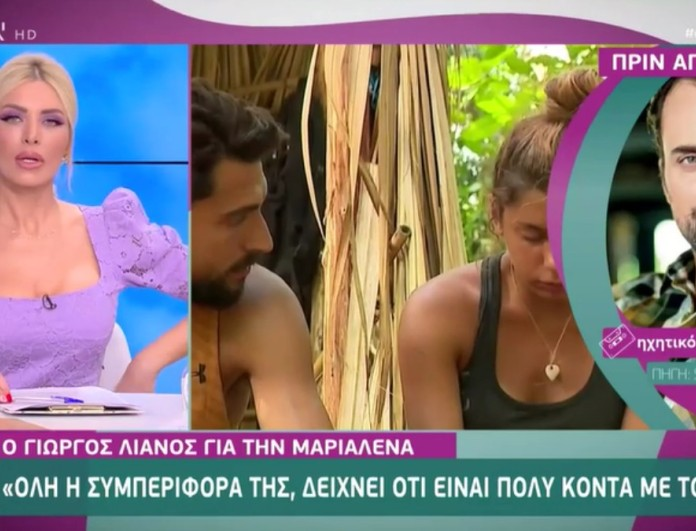 Survivor 4 - Γιώργος Λιανός για Μαριαλένα και Σάκη: «Χθες έπεσε παντόφλα πολύ, του έκανε πολύ μανούρα.»