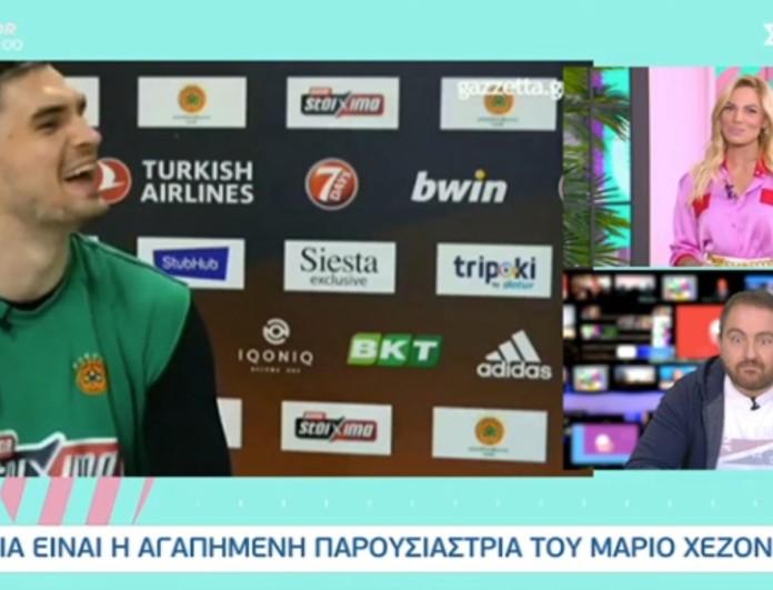 Love It: Η αντίδραση της Ιωάννας Μαλέσκου στην συνέντευξη του Μάριο Χεζόνια