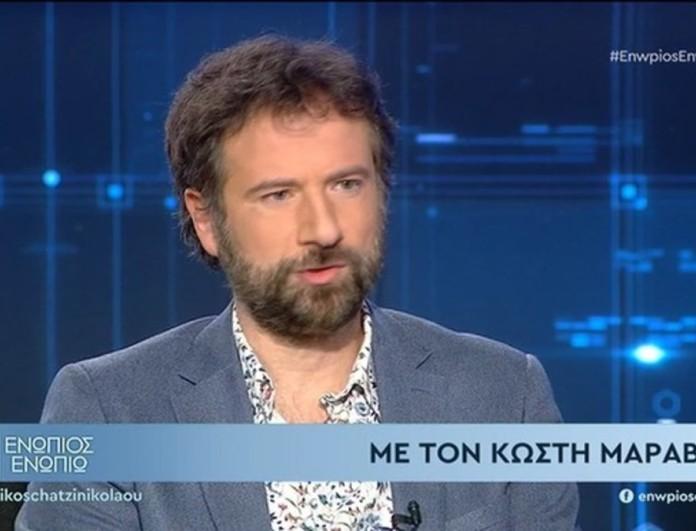 Κωστής Μαραβέγιας: «Είμαστε ήδη παντρεμένοι με την Τόνια Σωτηροπούλου»