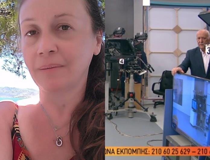 Μαίρη Μάτσα: Η εικονολήπτρια του Καλημέρα Ελλάδα που «έχασε» την ζωή της - Τα συγκινητικά μηνύματα