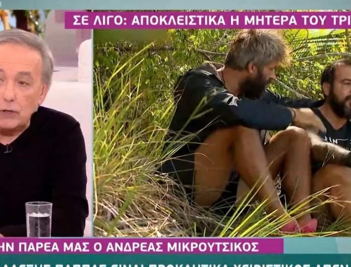 Survivor 4 - Μικρούτσικος: «Αν ήταν αρνητική η ψήφος, ο Παππάς θα είχε φύγει από την προηγούμενη χρονιά»