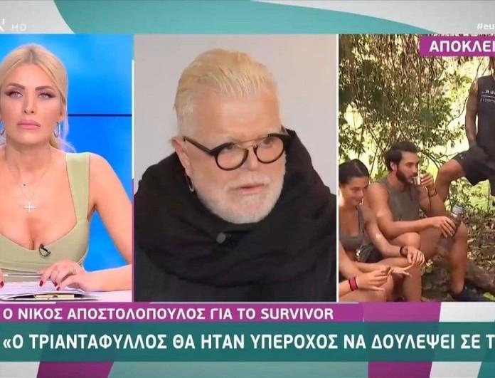 Survivor 4 - Αποστολόπουλος: