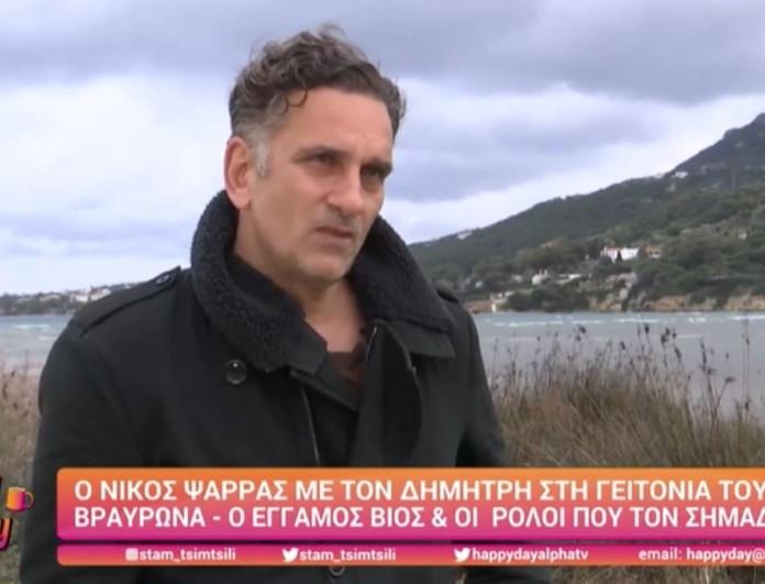 """Νίκος Ψαρράς: «Μου έγινε παρατήρηση στην """"Αγγελική"""" ότι είμαι πιο άγριος από τον Παπαζήση»"""