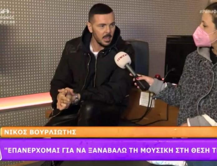 Νίκος Βουρλιώτης: «Μου έκαναν πρόταση για το Survivor αλλά δεν πήγα γιατί δεν θέλω να συμμετέχω σε τέτοιο project»