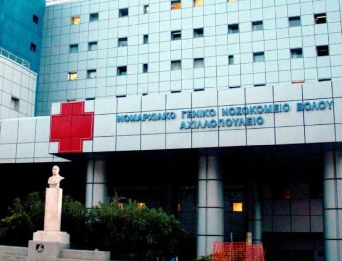 Κορωνοϊός: Ασθενής αυτοκτόνησε πέφτοντας από τον 7ο όροφο του νοσοκομείου στον Βόλο