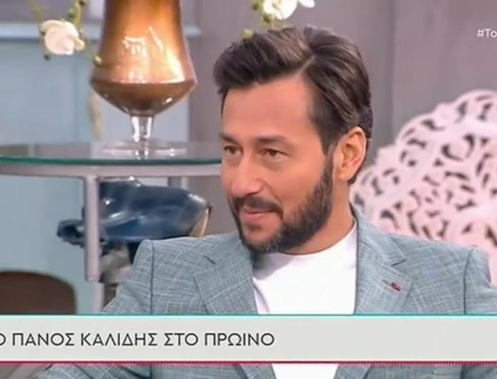 Πάνος Καλίδης: Αυτός είναι ο λόγος που δεν έχει παντρευτεί ακόμα την αγαπημένη του