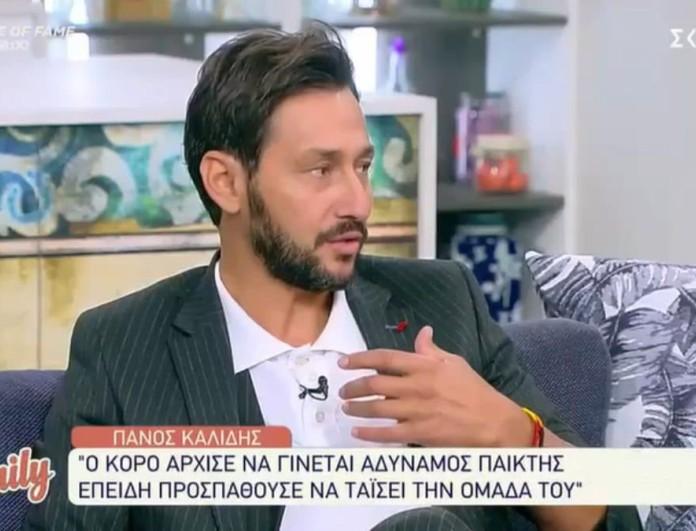 Πάνος Καλίδης: Απάντησε για την σχέση της Μαριαλένας με τον Γιώργο Λιβάνη