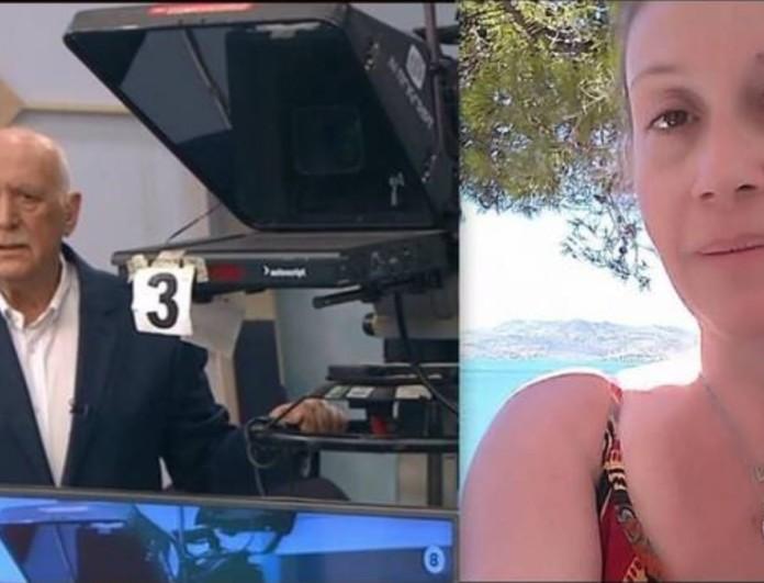 Μαίρη Μάτσα: Πότε θα γίνει η κηδεία της εικονολήπτριας και που