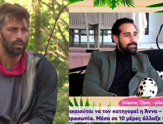 Survivor 4 - Φίλος Αλέξη: «Τα παιδιά του έχουν κάνει τη ζωή δύσκολη σε ακραίο βαθμό»