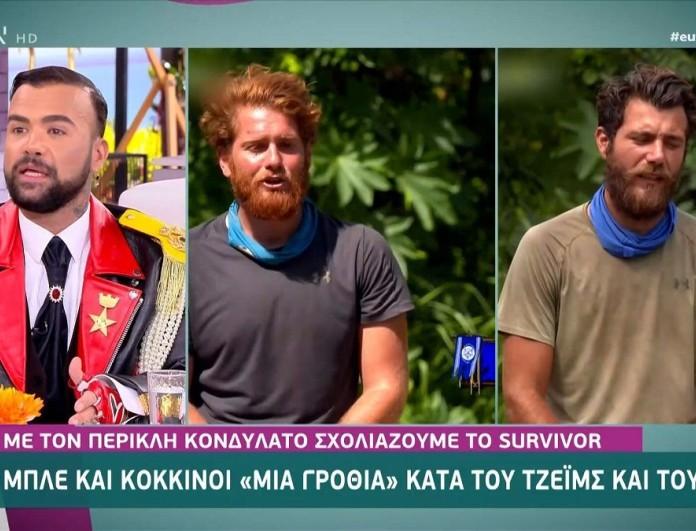 Survivor 4 - Κονδυλάτος: