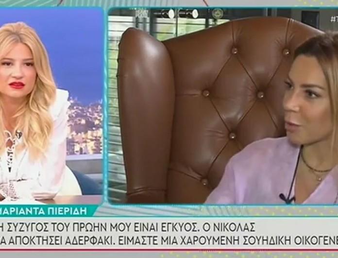 Μαριάντα Πιερίδη: «Η σύζυγος του πρώην μου είναι έγκυος, είμαστε μια χαρούμενη σουηδική οικογένεια»