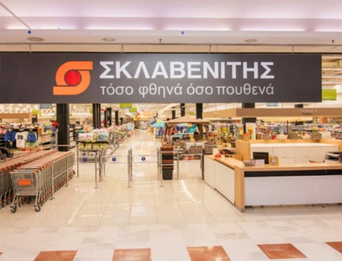 Πένθος στα σούπερ μάρκετ Σκλαβενίτης