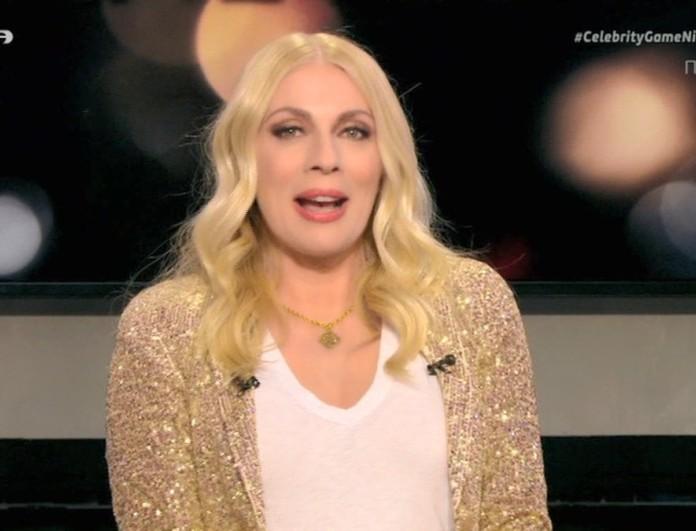 Πρεμιέρα για το Celebrity Game Night - Η εντυπωσιακή εμφάνιση της Σμαράγδας Καρύδη και οι λαμπεροί καλεσμένοι