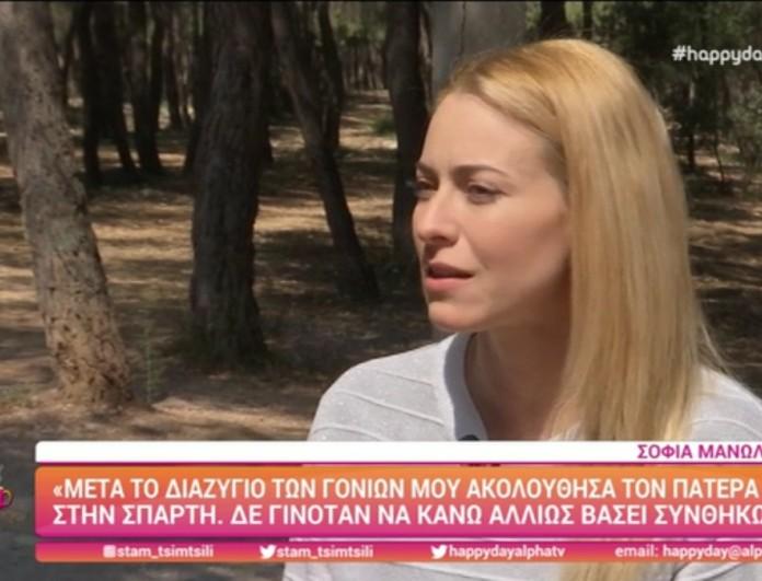 Σοφία Μανωλάκου: «Είχα συνεργαστεί με την Ντορέττα Παπαδημητρίου, δεν ξέρω αν θα έκανα...»