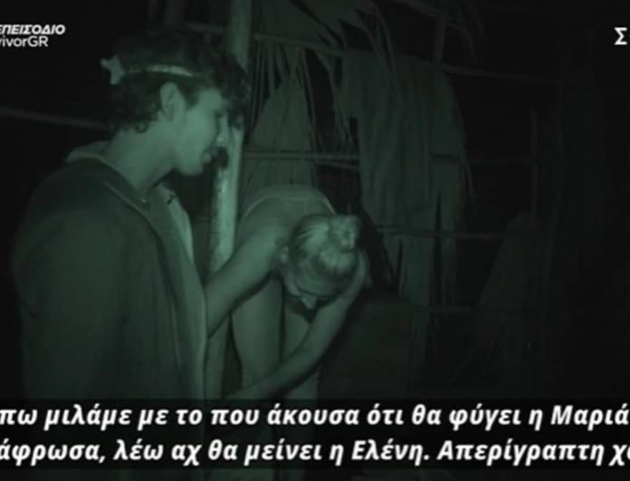 Survivor 4: Πανηγύριζαν στην καλύβα με την αποχώρηση της Μαριάνθης