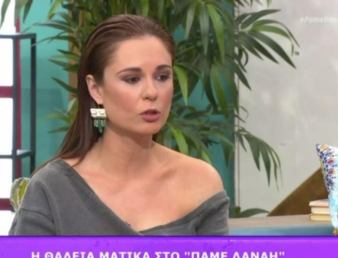Θάλεια Ματίκα: «Έχω υποστεί κακοποιητικές συμπεριφορές από σκηνοθέτη, με σαδιστικό τρόπο»