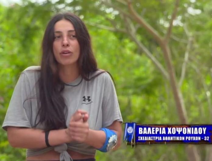 Βαλέρια Χοψονίδου: Τόσα κιλά έχασε μέσα στο Survivor