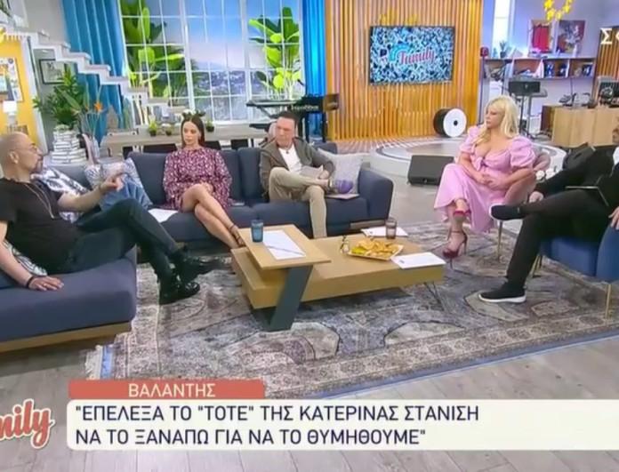 Σου-Κου Family: Βαλάντης και Χάρης Βαρθακούρης λύνουν on air την παρεξήγηση τους
