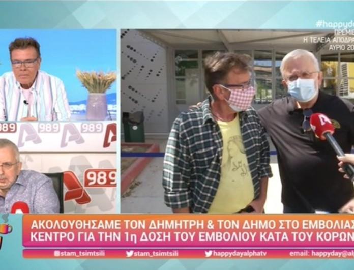 Happy Day: Έκαναν το εμβόλιο κατά του κορωνοϊού ο Δήμος Βερύκιος και ο Δημήτρης Παπανώτας