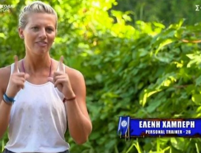 Survivor 4 - Ελένη Χαμπέρη: