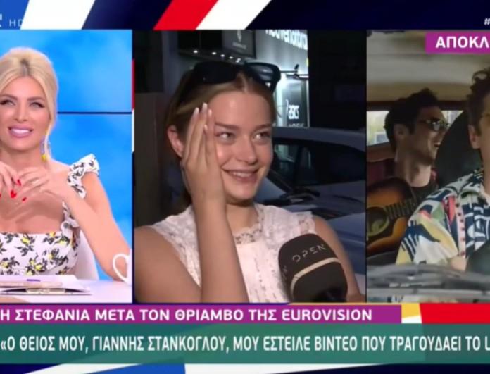 Στεφανία Λυμπερακάκη: Το μήνυμα που της έστειλε η Έλενα Παπαρίζου μετά την εμφάνιση της στην Eurovision 2021