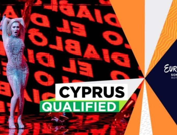 Eurovision 2021: Στον μεγάλο τελικό η Κύπρος - Οι υπόλοιπες 9 χώρες που πέρασαν
