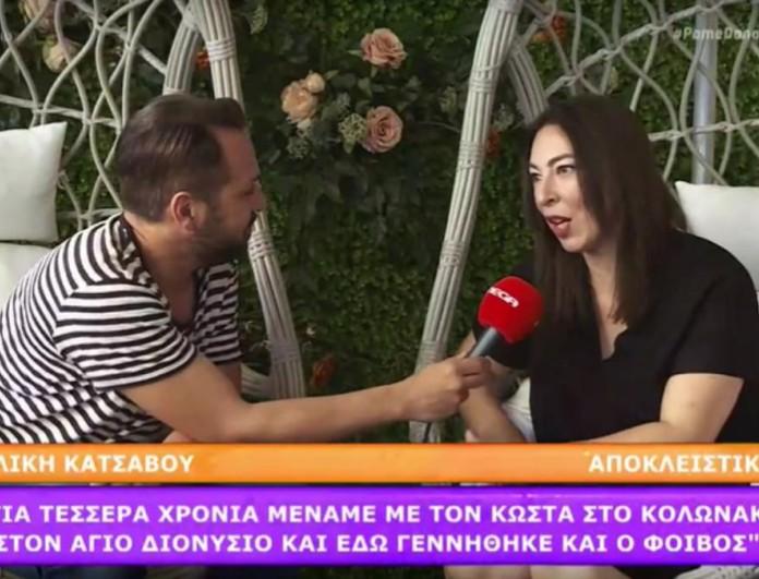 Αλίκη Κατσαβού: «Ο Φοίβος με ρώτησε αν στο νεκροταφείο είναι ο Κώστας»