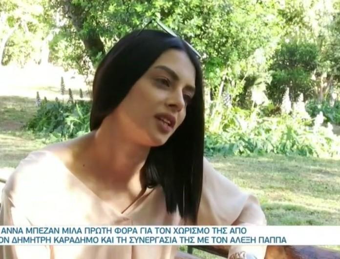 Άννα Μπεζάν: «Ο κόσμος με βρίζει στον δρόμο, με φωνάζουν αντροχωρίστρα»