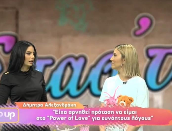 Δήμητρα Αλεξανδράκη: «Ήταν απόφαση της πρώην σχέσης μου να μην πάω στο Survivor 1»