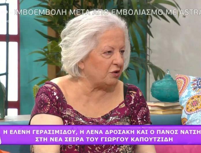 Ελένη Γερασιμίδου: «Τα τέρατα είναι τέρατα και πρέπει να τιμωρηθούν»