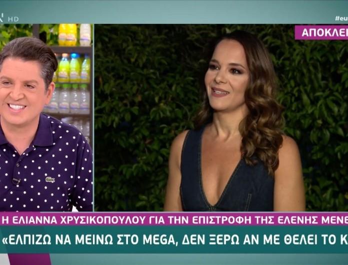 Ελιάνα Χρυσικοπούλου: Απαντάει για πρώτη φορά στο ενδεχόμενο της συμμετοχής της στην εκπομπή της Ελένης Μενεγάκη