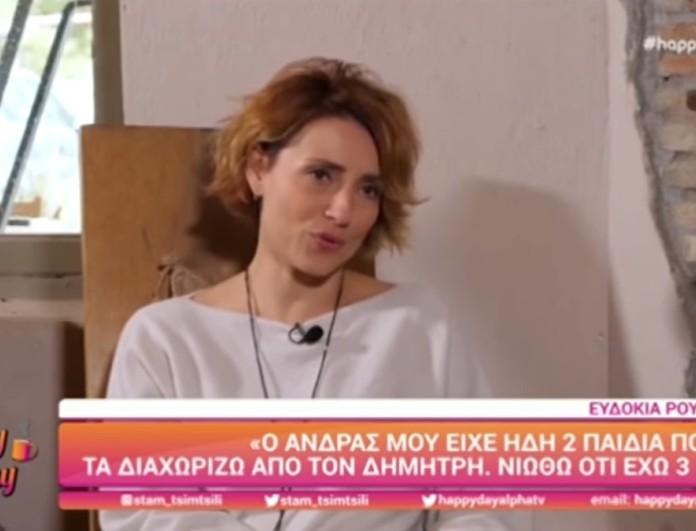 Ευδοκία Ρουμελιώτη για τον θάνατο της μητέρας της: «Έπεσε στο 1,5 μέτρο και χτύπησε το κεφάλι της στο λάθος σημείο»