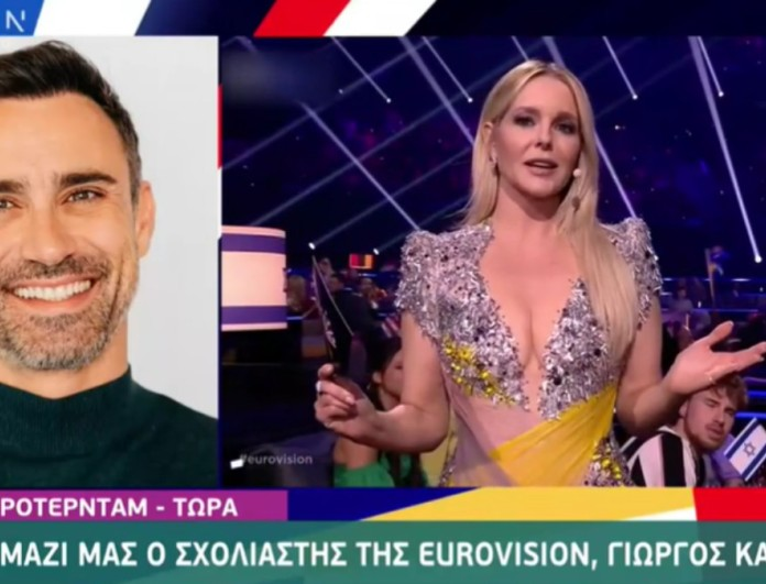 Eurovision 2021: Ο Γιώργος Καπουτζίδης εξηγεί τους λόγους των τεχνικών προβλημάτων στον Α' ημιτελικό