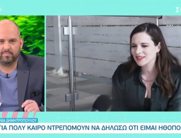 Ευγενία Δημητροπούλου: «Για πολύ καιρό ντρεπόμουν να δηλώσω πως είμαι ηθοποιός»