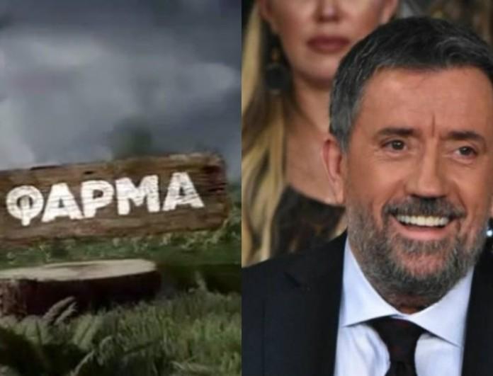 Φάρμα: Τι νούμερα έκανε χωρίς το MasterChef 5 απέναντι; Πήρε την πρωτιά ο Παπαδόπουλος
