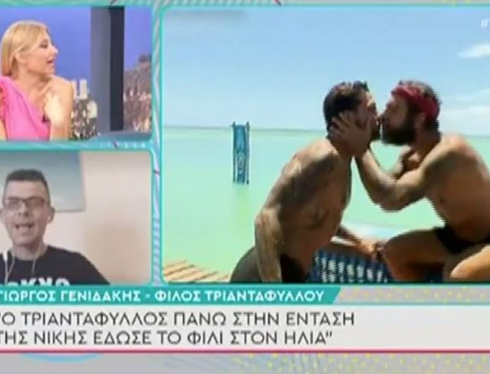 Survivor 4 - Φίλος Τριαντάφυλλου: «Πάνω στην ένταση της νίκης έδωσε το φιλί στον Ηλία»