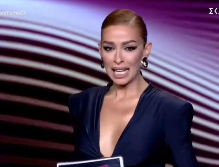 House of Fame: Η Ελένη Φουρέιρα ανακοίνωσε την ημερομηνία του τελικού