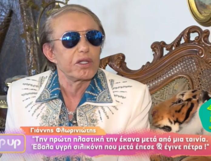 Γιάννης Φλωρινιώτης: «Μου έφαγαν πολλά λεφτά, έχω πέσει θύμα σε απατεώνες»