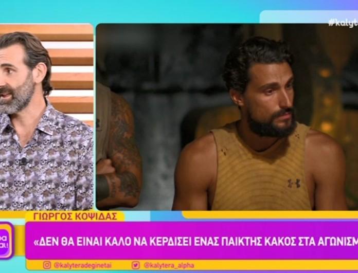 Survivor 4 - Γιώργος Κοψιδάς: «Έτσι όπως πάει ο Ντάφυ θα κερδίσει το παιχνίδι»