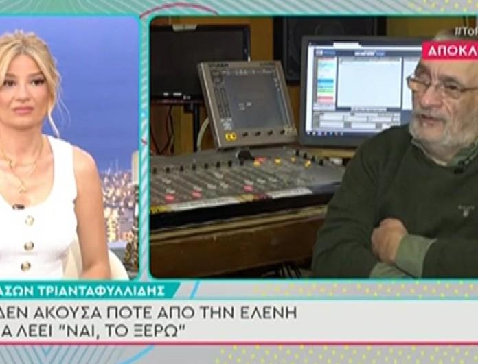 Ιάσονας Τριανταφυλλίδης: «Η Ελένη Φουρέιρα δεν είναι καλή σαν παρουσιάστρια»