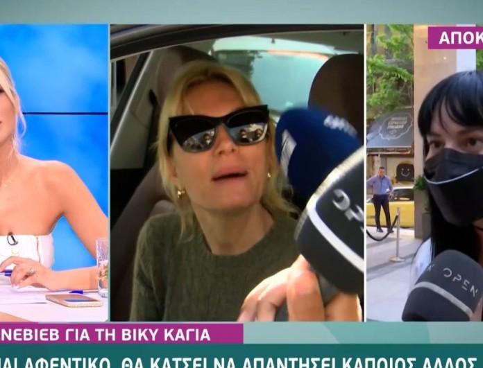 Ενοχλημένη η Κατερίνα Καινούργιου με την Ζενεβιέβ Μαζαρί - «Μου είναι παντελώς αδιάφορο»