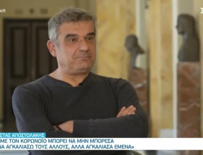 Κώστας Αποστολάκης :«Είμαι μόνος μου γιατί δεν μπορώ να είμαι με άλλον άνθρωπο»