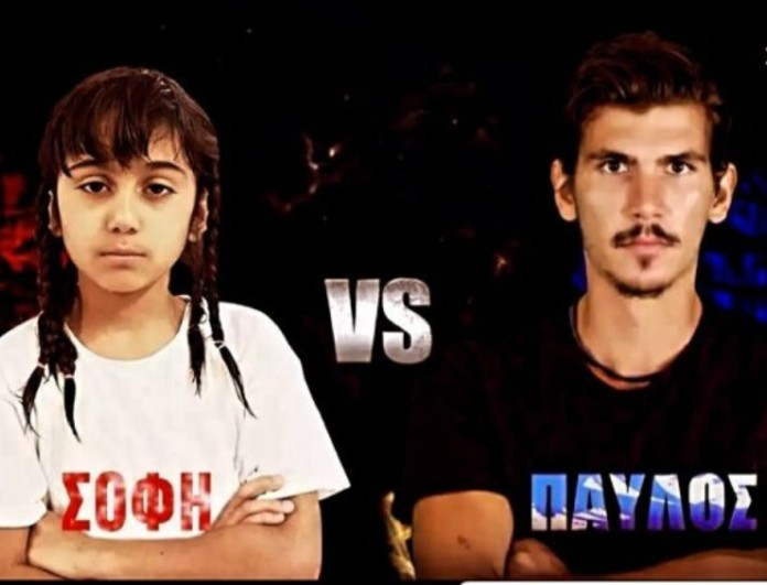 Παύλος Γαλακτερός: Έπαιξε τα αγωνίσματα του Survivor μαζί με την μικρή του αδερφή
