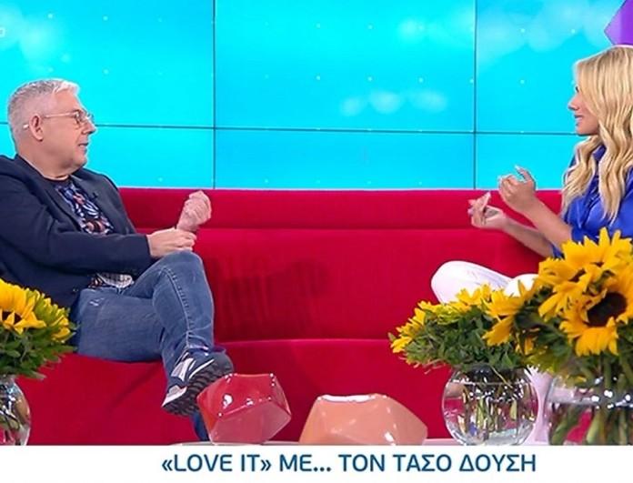 Love it: Η απίστευτη ατάκα της Ιωάννας Μαλέσκου στον Τάσο Δούση