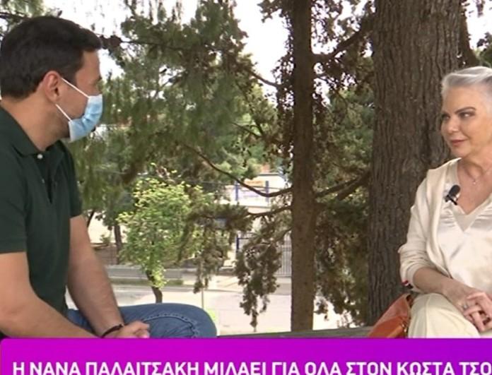Νανά Παλαιτσάκη: «Σπάει» τη σιωπή της για τον Μένιο Φουρθιώτη - «Έπεσα από τα σύννεφα»