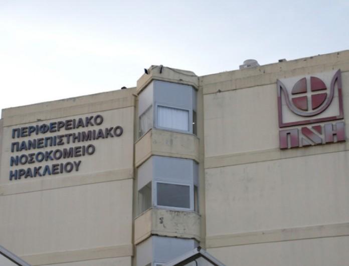 Κρήτη: Εγκεφαλικά νεκρή η 44χρονη που εμβολιάστηκε με AstraΖeneca