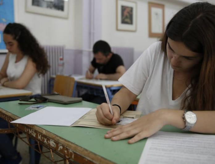 Πανελλαδικές εξετάσεις 2021: Το πρόγραμμα για ΓΕΛ και ΕΠΑΛ