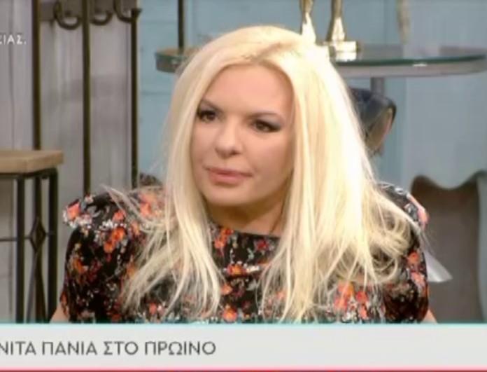 Αννίτα Πάνια για Σκορδά - Λιάγκα: «Έχετε αγάπη μεταξύ σας ή σιχαίνεστε και το κάνετε για δουλειά;»